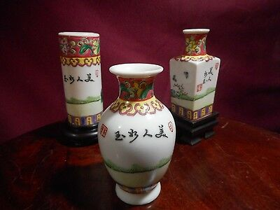 Vintage/antique Hand Painted Chinese Vase Trio With Red Seal Marks