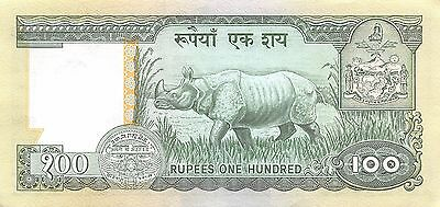 Nepal  100 Rupees  ND. 1981  P 34 Circulated Banknote MX18S