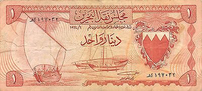 Bahrain 1 Dinar  6.1964  P 4a  circulated Banknote ME27F