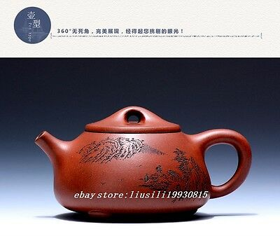 Pure Yixing Dark-Red Enameled Pottery Carved Landscape Teapot