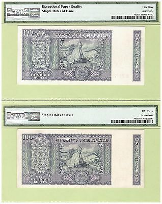 "India ""100 Rs Commemorative Gandhi 1969/70 Pair "" PMG Graded Set Pick# 70a & 70b"