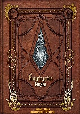 Encyclopaedia Eorzea The World of FINAL FANTASY XIV book JAPAN F/S with tracking