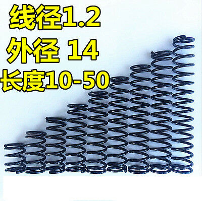 1.2mm WD 20mm OD Stainless Steel Compression Spring Compressed Pressure Springs