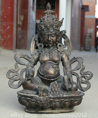 """24"""" Chinese Feng Shui Bronze Seat Yellow Jambhala Wealth God Hold Mouse Statue"""