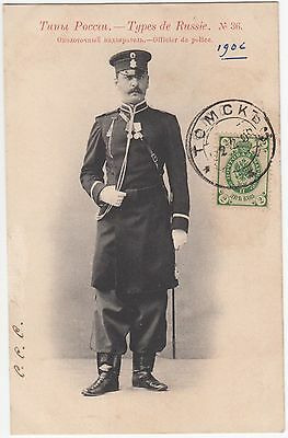 Imperial Russia Types Costume Policeman Real Photo Postcard Correspondence !