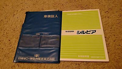 1990 Nissan Silvia ORIGINAL Owner's Manual JDM s13 japan 240sx