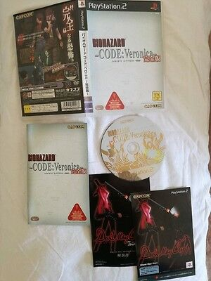 Resident Evil Code Veronica Perfect Edition Biohazard Ps2 Playstation 2 Ntsc Jap