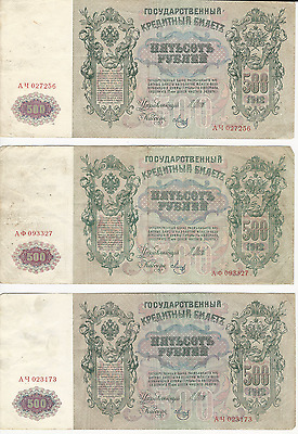 1912 Lot of 3 Russia 500 Rubles Peter the Great Imperial Russian Currency Cancer