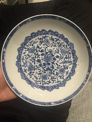 An Rare Chinese White And Blue Porcelain, KangXi Period