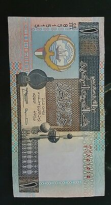 Kuwait 1 Dinar 1994 circulated