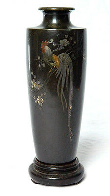 Japanese Meiji Bronze vase with cockerel decoration c1868-1912