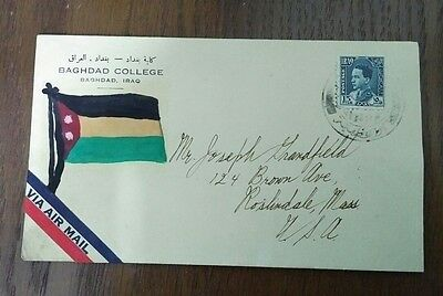 IRAQ , Iraqi  Kingdom Era Cover Sent to USA 1934 , with Iraqi Kingdom Flag, Rare