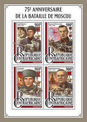 Central African Rep 2016 MNH WWII WW2 Battle of Moscow 75th Anniv 4v M/S Stamps