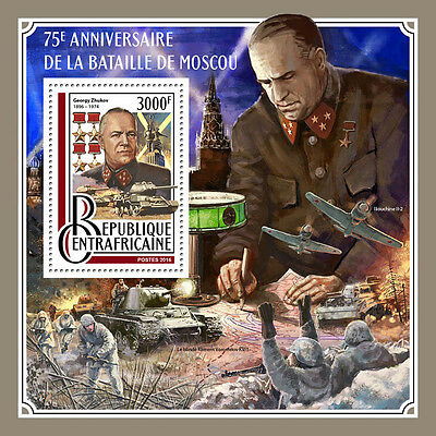 Central African Rep 2016 MNH WWII WW2 Battle of Moscow 75th Zhukov 1v S/S Stamps