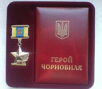 Hero of Chernobyl Ukrainian Military Star USSR Soviet Russian Nuclear Tragedy 1