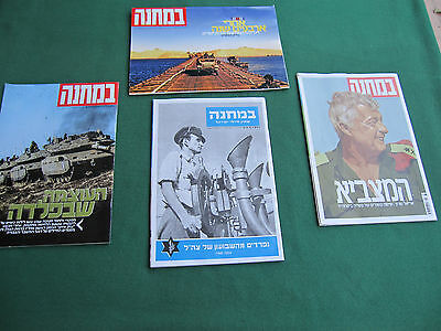 Israel Idf Army : Limited & Special Edition - Lot Colored Magazines  ! New. Rare