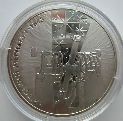 Ukraine 5 Hryven 2010 Kyiv meridian 165 years Astronomical Observatory Coin