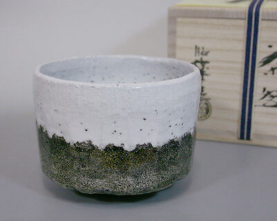 "Japanese Tea Bowl / ""Fuji-yama"" Chawan by Famous Shoraku Sasaki / Shiro Raku"