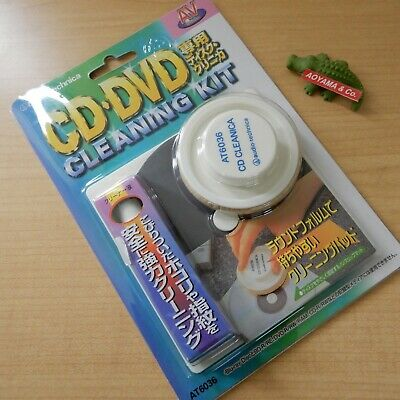 audio-technica AT6036 CD Disc Cleaner Cleaning Kit