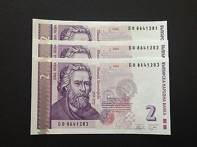 Bulgaria ,2 Leva ,2005 ,3 PCS Consecutive Lot .UNC .