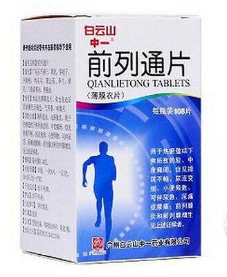 Prostatitis,Prostatomegaly/Qian Lie Tong Pian(108 tablets) New Pack!