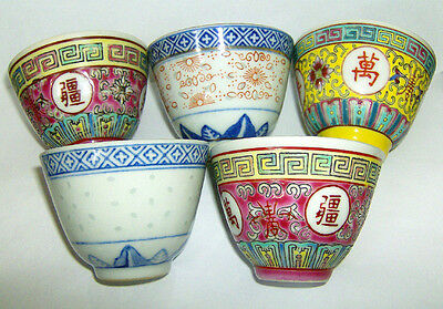 A selection of 5 hand painted Chinese SIP CUPS ( various patterns )