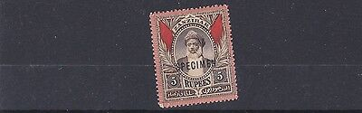 Zanzibar  1899 - 01  S G 204  5R Sepia  Unused No Gum Cat £80