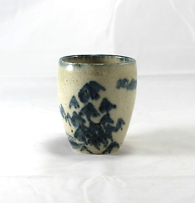 Vintage Asian Chinese Celadon? Blue Design Ceramic Tea Cup Marked
