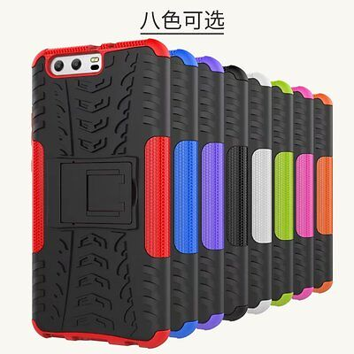Shockproof Hybrid Armor Brushed Rugged Hard Stand Case Cover For Huawei P10 Plus