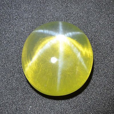 23.90 Ct 15.8x14.7 MM Yellow Sapphire Star 6 Rays Lab Created Corundum YS7313