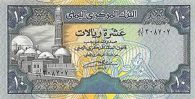 Yemen 10 Rials ND. 1992  PP 24 Uncirculated Banknote
