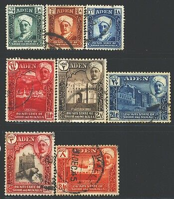 ADEN SHIHR & MUKALLA Sc1-8 SG1-8 Used 1942-46 Defin short set 8 to 8a SCV$6