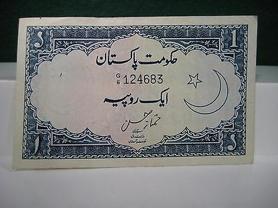 1948-1953 Pakistan One (1) Rupee banknote.  Excellent.