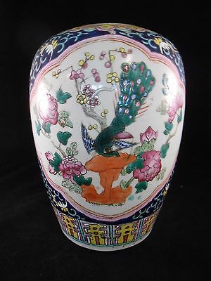 """Chinese Antique Famille Rose Melon Jar """"12"""" H"""