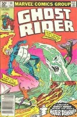 Ghost Rider (Vol 1) #  59 Near Mint (NM) Marvel Comics BRONZE AGE