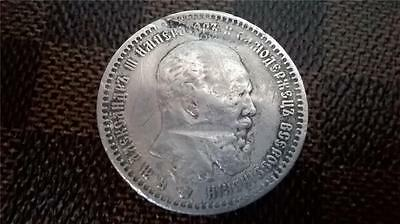 Imperial Russia 1888 AG Alexander III Silver Coin 1 Rouble, RARE