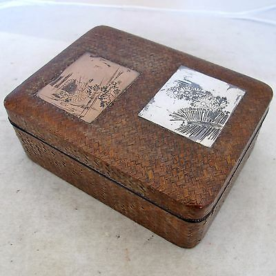 "5.8"" Antique Japanese Basket Style Lacquer Trinket or Cigar Box w/ Metal Panels"