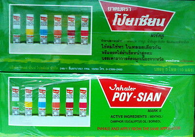 3-60 Poy sian mark II menthol herbal nasal oil relief balm Inhaler relax breezy