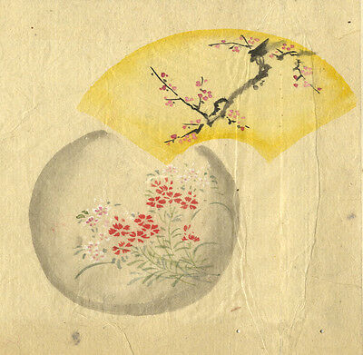 Cherry Blossom Fan - Original 19th-century Japanese watercolour painting