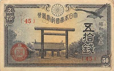 Japan 50  Sen  ND. 1942  P 59  Block { 45 } WW II Circulated Banknote A424EL