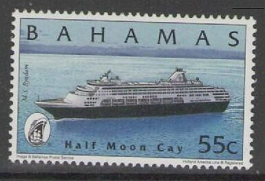 Bahamas Sg1148 1998 Half Moon Cay Holiday Development Mnh