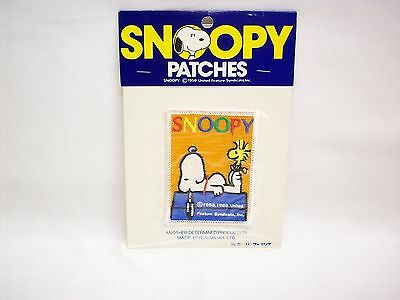 "Snoopy Peanuts embroidered patch #16, ""Snoopy"", Determined, NEW in pkg"