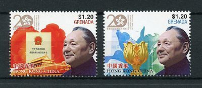 Grenada 2017 MNH Hong Kong Return to China 20th Anniv 2v Set History Stamps