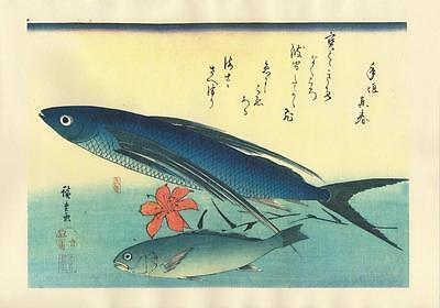 Japanese Reproduction Woodblock-Fishes #91 by Ando Hiroshige on Parchment Paper