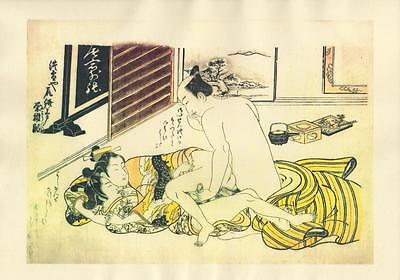 Japanese Reproduction Woodblock Print Shunga Style 13# Erotic A4 Parchment Paper
