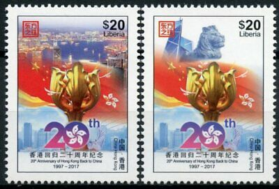 Liberia 2017 MNH Hong Kong Returns to China 20th Anniv 2v Set History Stamps
