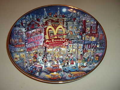 Franklin Mint Porcelain Plate from the McDonalds Collection The Golden Apple COA