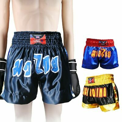 BOXING Muay Thai Kick MMA UFC BLACK Shorts Grappling Cage Fighting Gear Shorts