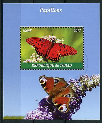 Chad 2017 CTO Butterflies 1v M/S Insects Peacock Butterfly Stamps