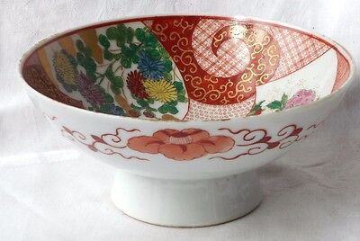 7 Inch Diameter Japanese Pedestal Bowl In Floral And Geometric Design